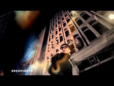 羅志祥Show Lo - 全城熱愛Feel The Love (Official HD MV)