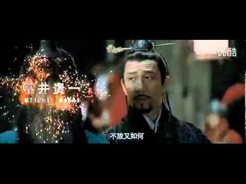 中井貴一 Kiichi Nakai 中国映画『戦国』初回版予告編