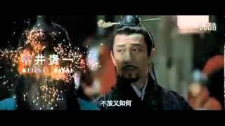 動画言語は中国語。2011年中国で上映。