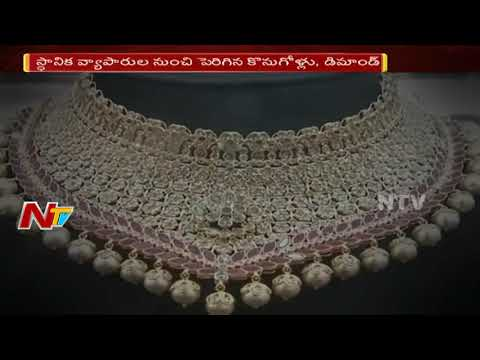 Gold Price Touches Rupees 31000 || Silver Price Decreased || NTV