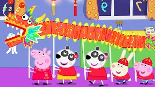 Peppa Pig Full Episodes | Season 7 Compilation 45 | Kids TV