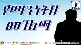 Yemanenth yemjemryawu mglcha