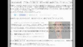 コピペ×YouTubeで 日給2万円稼ぐ方法です。 http://saitokazuya.net/ad...