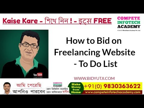 How to Bid on Freelancing Website