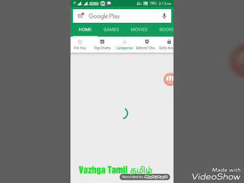 english tamil dictionary one video