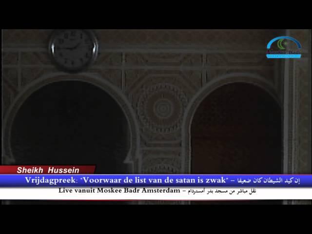 Said Amrani - Voorwaar de list van de satan is zwak