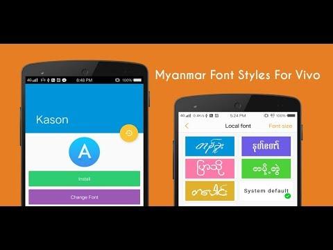 Myanmar Font Styles For Vivo V3, V5, V7, V7+ Etc (Funtouch 3.0)