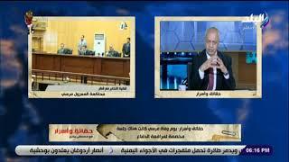 مصطفى بكرى يكشف أخر ما قاله محمد مرسي قبل وفاته بدقائق