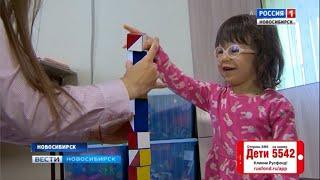 3-летней Лизе нужна помощь новосибирцев в борьбе с заболеванием центральной нервной системы