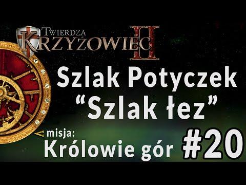 Twierdza Krzyżowiec 2 (II) - Szlak Potyczek - Szlak łez - Królowie gór /#20
