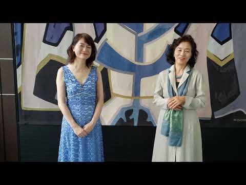 小林美恵(ヴァイオリン)・上田晴子(ピアノ) ショートトーク動画 Hakuju New Style Live 2020年6月12日