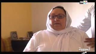 لحبيبة مي: قصة مي نعيمة المؤثرة اللي تبدلات حياتها من بعد طلاق ولديها و وفاة الزوج ديالها