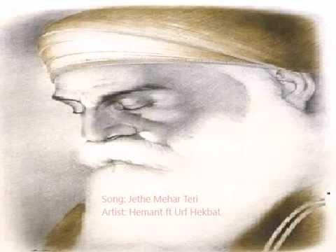 Jethe Mehar Teri  -  Hemant ft Urf Hekbat
