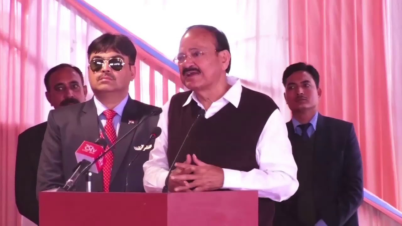 Speech by Hon'ble Shri M Venkaiah Naidu, Vice President of India |  Inaugural Ceremony, IYF 2019