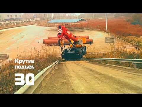 PALFINGER SANY Короткобазовый кран SRC1200C