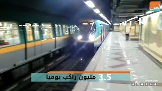اقتصادياتاقتصاد وأعمال  مترو أنفاق القاهرة.. فكرة الثلاثينيات وزحمة الألفية الجديدة