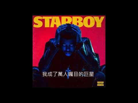 The Weeknd - Starboy (official) ft. Daft...