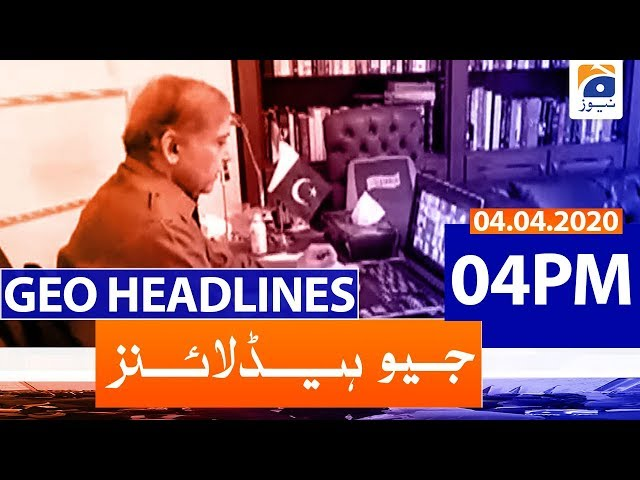 Geo Headlines 05 PM | 4th April 2020