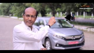 Honda Amaze Petrol Full Review By CARGURU, Reverse Gear Issue कितना बड़ा?