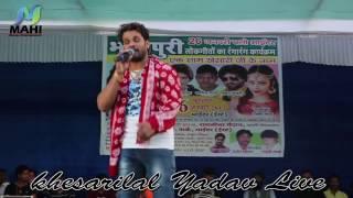 कवना कमी रहे खेसरीया अहीर में bhojpuri video editing Ajeet gupta uruwa bazar gkp