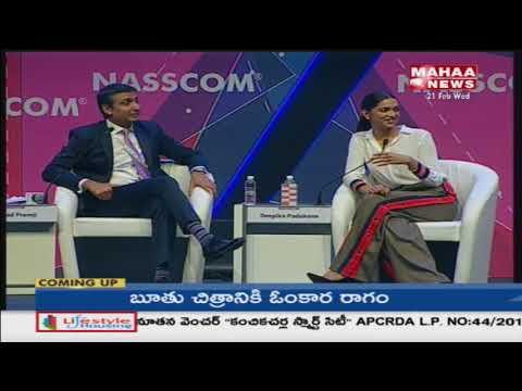 Heroine Deepika Padukone in Global IT Congress | Hyderabad| Mahaa News