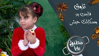 فارس بدر وسكارلت حبش