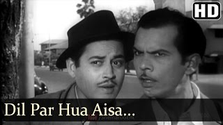 Dil Par Hua Aisa Jadoo | Mr & Mrs. 55 Songs | Guru Dutt | Madhubala | Mohd. Rafi | Filmigaane
