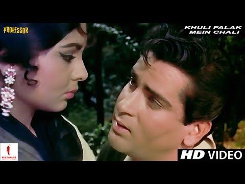 Khuli Falak Mein Chali | Professor | Full Song HD | Shammi Kapoor, Kalpana