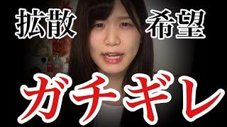 【LGBTs】セクマイをネタにする芸人さんが大嫌い。 西原さつき 検索動画 28