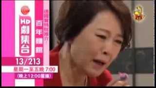 有線劇集台 韓劇 - 百年麵館 (百年的遺產) 第49至53集 (27/01-31/01) 預告