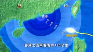 2008年風暴消息 3 (颱風黑格比及熱帶風暴海高斯)