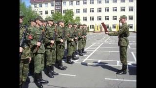 Гоп Стоп зелень - армейская песня
