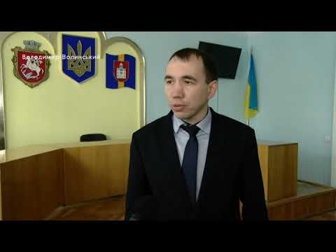 UA: ВОЛИНЬ: Ветеринари перевіряють знайдені поблизу Володимира-Волинського туші мертвих свиней