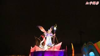 Repeat youtube video 2014 台中燈會主燈 Taichung Lantern Festival 飛馬獻瑞