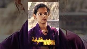 Aapa Akka | Pocket Films