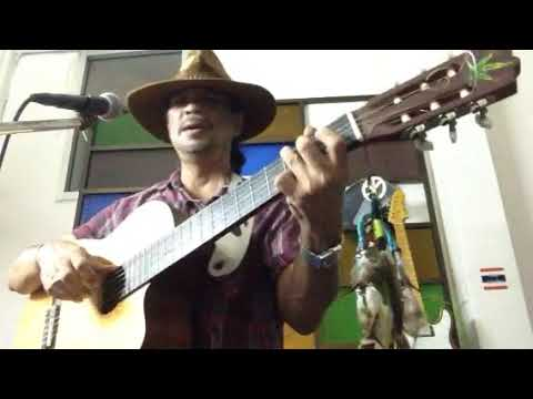 I Don't Want To Talk About It cover by Nan Marama