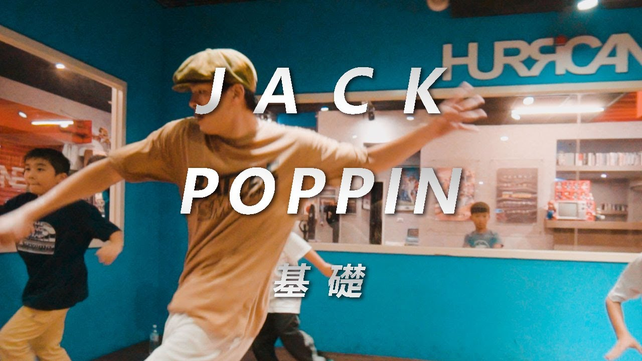 New Horizons, Your Thing Is Your Thing/JACK #Poppin/HURRICANES颶風極限藝術舞蹈工廠