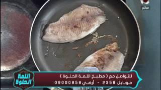 اللمة الحلوة - رانيا وهبة مختار