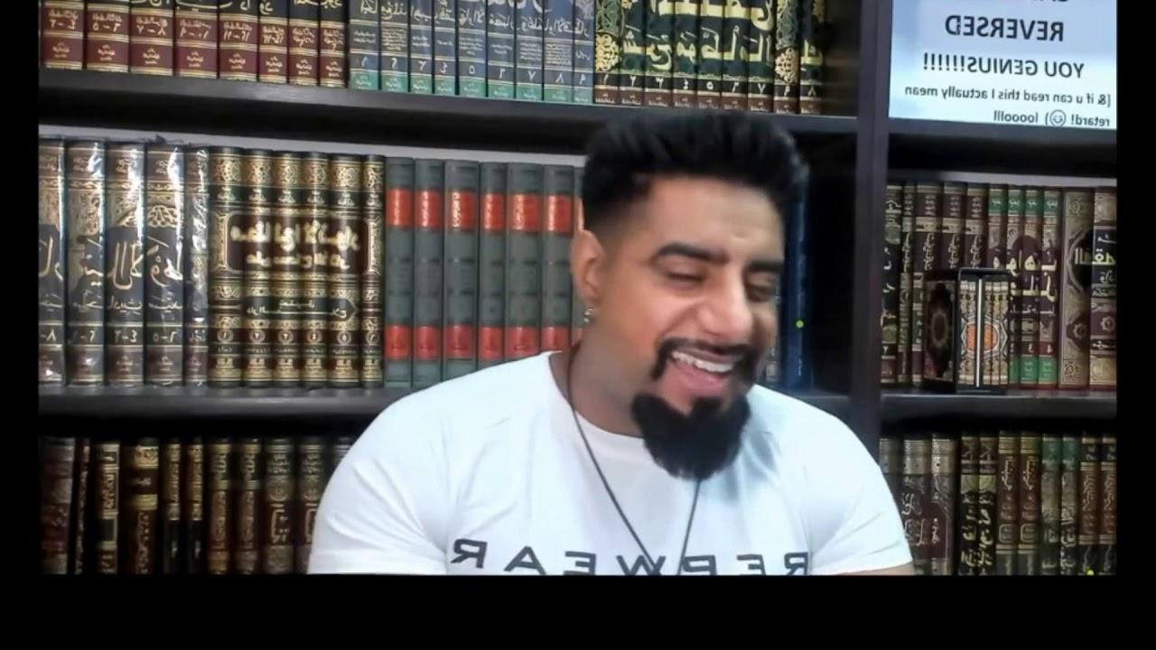 Ustadh Nouman Ali Khan & Mufti Abu Layth - A Discussion on