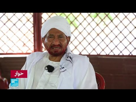 الصادق المهدي: العصيان المدني في السودان سلاح يجب أن يستخدم في الوقت المناسب  - نشر قبل 10 ساعة