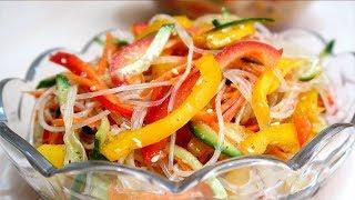 Салат из фунчозы с овощами Вкусный и полезный