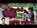 Technical yrs ne garibo me baanta khana || dekhiye video || by technical naveen sharma ||