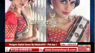 Homeshop18.com - Designer Stylish Sarees By Chhabra555 - Pick Any 1