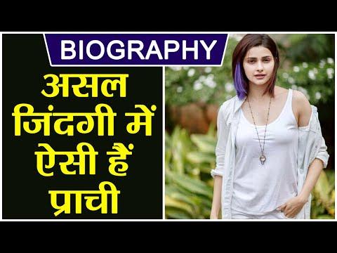 Prachi Desai Biography: Kasamh Se शो के साथ Prachi की शानदार Bollywood journey  | वनइंडिया हिंदी