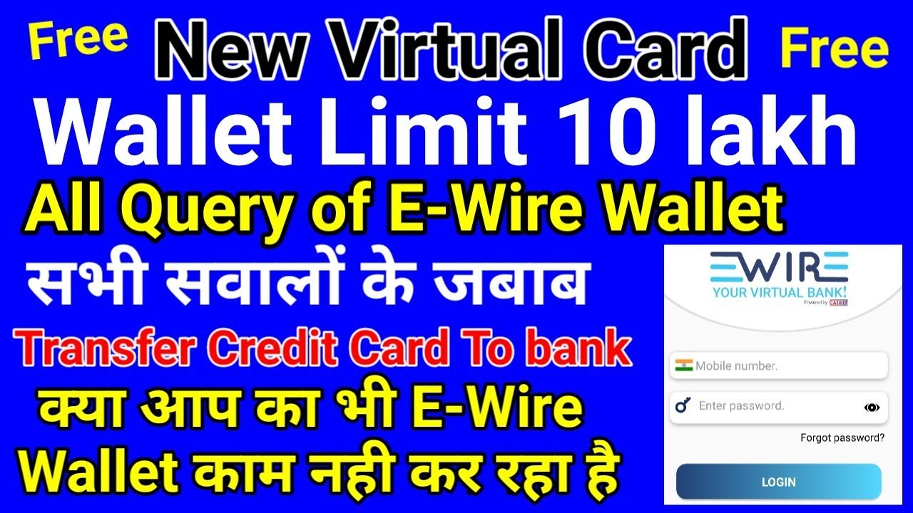 Wire Transfer From  Card | New Virtual Card Wallet E Wire Wallet Virtual Card Transfer
