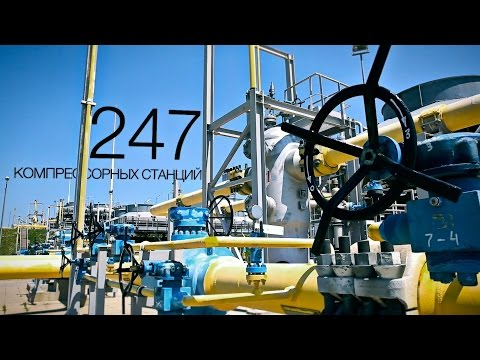 Документальный фильм: Газ России