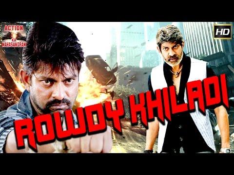 Rowdy Khiladi L 2017 L South Indian Movie Dubbed Hindi HD Full Movie