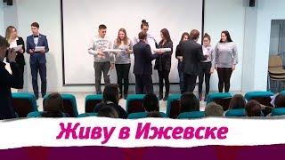 Год волонтёра в Ижевске. Итоги