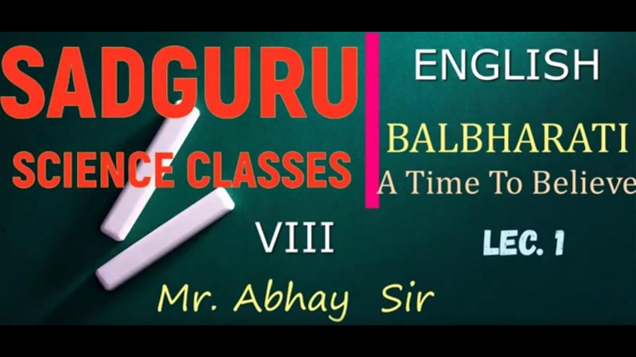 VIII (Eng.Md) MH Board ENGLISH Unit 1.1 - Lec 1 #SADGURU SCIENCE CLASSES# ....Mr. Abhay Sir