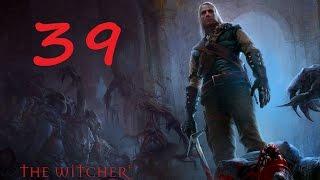 The Witcher Прохождение Серия 39 (Король)